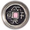 CRV-185-01