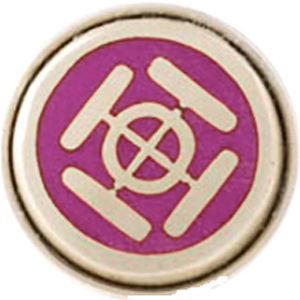 Курусу пурпурный